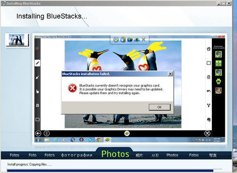 BlueStacks installation and runtime problems
