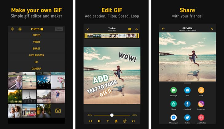 Convert Videos to GIF - iOS (iPhone, iPad) and Android